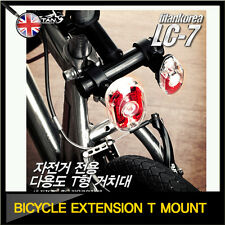 BICYCLE BIKE CYCLING MULTY FUNTION TORCH HOLDER EXTENSION BRACKET T / I TYPE NEW