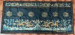 Elegant Large Antique Chinese Silk Embroidered Dragon Panel Peking Knot Details