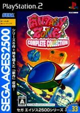 Used SLPM-6278 PS2 Sega Ages 2500 Series Vol.33 Fantasy Zone Complete Collection