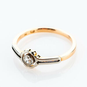 Antique ring (14k gold) with a diamond
