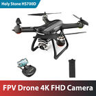 Holy Stone HS700D RC Drone With 4K HD Camera Quadcopter Brushless  FPV GPS Motor