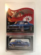2020 Hot Wheels RLC Exclusive Custom Mustang #7410 IN HAND, Ready To Ship