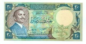 Jordan , 20 Dinars 1985  UNC