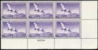 RW17, Mint VF NH $2 Duck Plate Block of Six Stamps Cat $650.00 - Stuart Katz