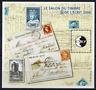 TIMBRE FRANCE BLOC CNEP n°46 NEUF** - Salon du timbres et de l'écrit a PARIS -