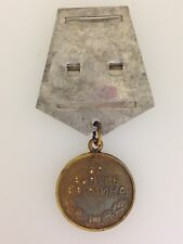 WWII Soviet Russian Red Army Capture of Berlin Medal without ribbon