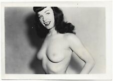 Vintage 1950s Pin-Up Icon Bettie Page Posing Topless Risqué Tempting Photograph