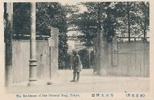 POSTCARD    JAPAN  TOKYO    Residence of  General  Nogi