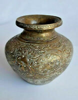 Brass Water Pot Engraved . Antique India Middle Eastern Hindu Ritual Lota
