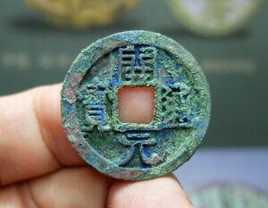 CHINA Tang (621 A.D.) Kai Yuan Tong Bao Genuine Chinese Ancient Coin #30245