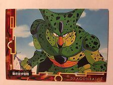 Dragon Ball Z Collection Card Gum 107