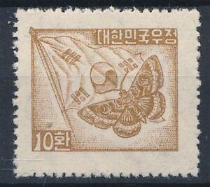 [5201] South Korea Butterfly good stamp very fine MNH