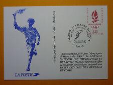 LOT 12190 TIMBRES STAMP ENVELOPPE SPORT JO ALBERVILLE FRANCE ANNEE 1991