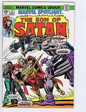 Marvel Spotlight #17 Marvel 1974