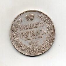Russian Empire 1 Ruble 1847 Silver .868