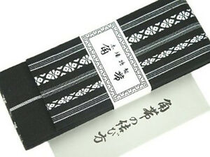 Japanese Men's Traditional KAKU OBI Cotton 100% Black with Manual