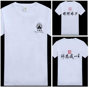 High-quality cotton martial arts Tai Chi T-shirt Shaolin Kung Fu coat