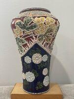 Antique Japanese Signed Moriage Porcelain Vase w/ Floral Flowers Decoration