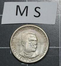 New listing 2 (pair of) 1946 50C Booker T Washington Commemorative Silver Half Dollar Ms