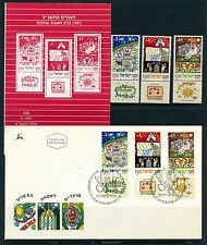 ISRAEL 1991 NEW YEAR FESTIVAL STAMPS MNH+ FDC + POSTAL SERVICE BULLETIN
