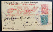 1887 Dominican Republic Stationery Uprated Postcard Cover To Hannover Germany