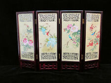 Oriental Asian Small Privacy Screen Birds Flowers Handpainted Carved Cherry Wood