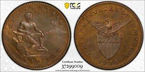 1914-S U.S. Philippines 1 Centavo PCGS MS64 Brown Lot#A205 Choice UNC!