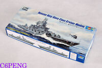 Trumpeter 05720 1/700 Russian Cruiser Moskva hot