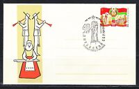 Soviet Russia Lithuania 1980 cover Lithuanian SSR, 40th anniversary RARE.Musical
