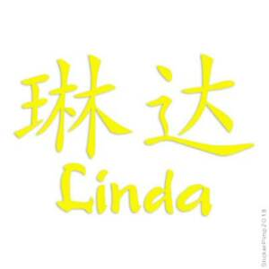 Chinese Symbol Linda Name Decal Sticker Choose Color + Size #2099