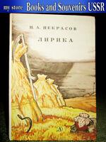 1987 Book of the USSR Russian poet N. Nekrasov, lyrical poems (lot 561)