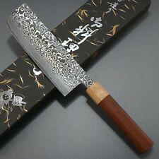 Japanese KATO HSS SG2 Damascus Black Finish Nakiri Kitchen Knife Japan