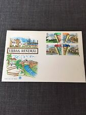 """GB Stamps - """"Urban Renewal"""" - First Day Cover Issue - 1984 + Card Insert"""