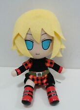"Togainu no Chi Rin NItro Chiral Gift Plush 9"" Stuffed Toy Doll Japan"