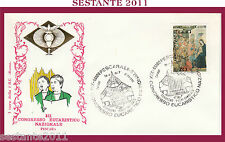 W537 VATICANO FDC ROMA CONGRESSO EUCARISTICO NAZIONALE PESCARA 1977