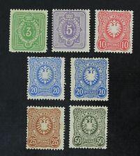 CKStamps: Germany Stamps Collection Scott#37-42 Mint H OG #42 Spot Thin
