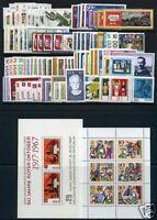 DDR Jahrgang 1967 postfrisch MNH jede MiNr 1x mit Block