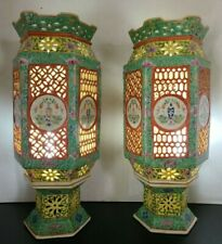 Antique Chinese Export Porcelain Wedding Lanterns Circa 1900 Republic Period