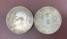 "One Piece Of Chinese Republic President ""yuan Shi Kai"" coin ( Year Three)"