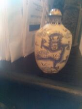 New listing Small chinese Cloisone Vase With Stopper Up Top.