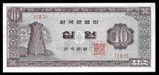 World Paper Money -  00006000 South Korea 10 Won Nd 1962-65 P33e @ Crisp Xf+ ; Lot-K2