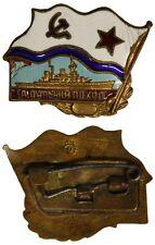 DISTINTIVO CON SMALTI URSS CCCP ARMATA ROSSA MARINA MILITARE #MD85