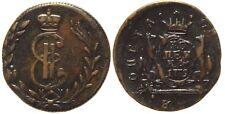 Russia - Siberia - Caterina II - Kopek 1779 - Cu