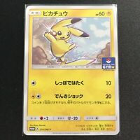 Pikachu 214/SM-P PROMO HOLO Pokemon Card Japanese  NM