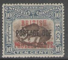 NORTH BORNEO SGD45 1912 10c BROWN & SLATE-BLUE p13½-14 MTD MINT