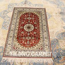 Yilong 2.5'x4' Red Medallion Hand Knotted Carpet Classic Silk Handmade Rugs 829B