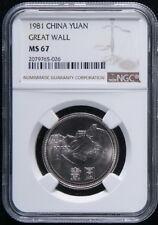 1981 CHINA YUAN Great Wall NGC MS67,China coin