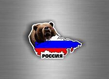 Aufkleber sticker russia sowjetunion flagge fahne udssr russland cccp bär karte