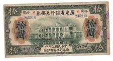 Cina  China  $ 10     1918   BB  Good      pick S2403 lotto  2092