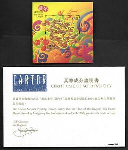 Hong Kong, China 2012-1 Dragon New Year Silk S/S Zodiac Animal 龍年